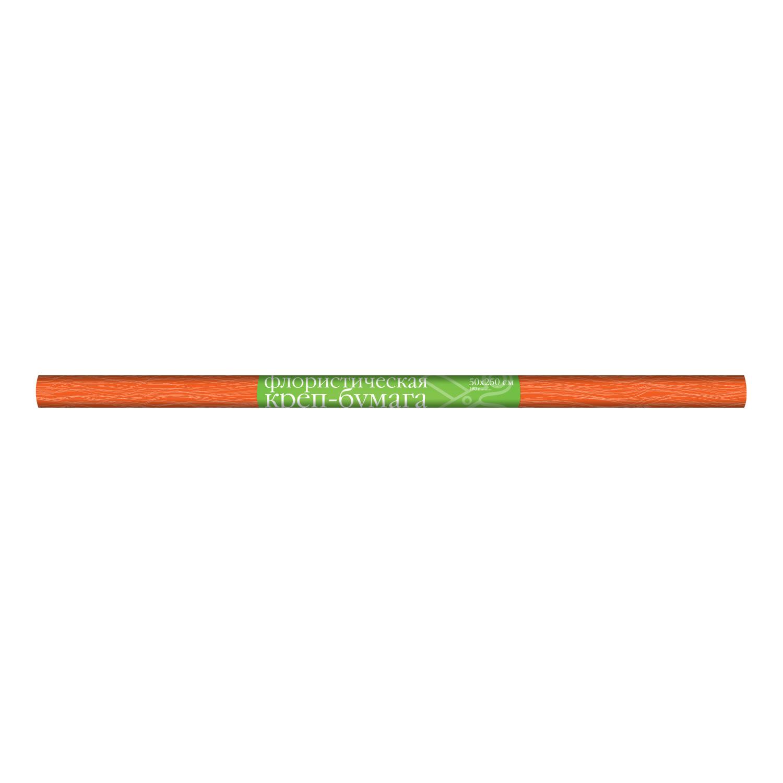 Бумага креповая флористика 50*250см 180г ярко-оранжевый