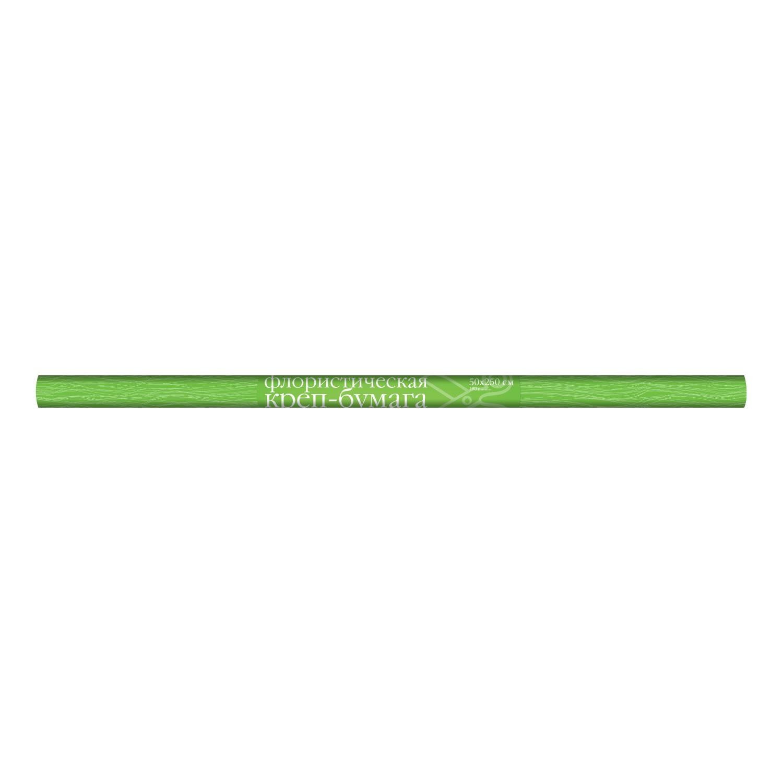 Бумага креповая флористика 50*250см 180г зеленый
