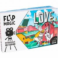 Праз Flip Magic Love 60стр чайки
