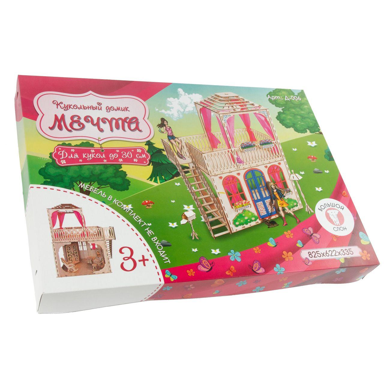 """Сборная модель Кукольный домик """"Мечта"""" 825х622х335"""