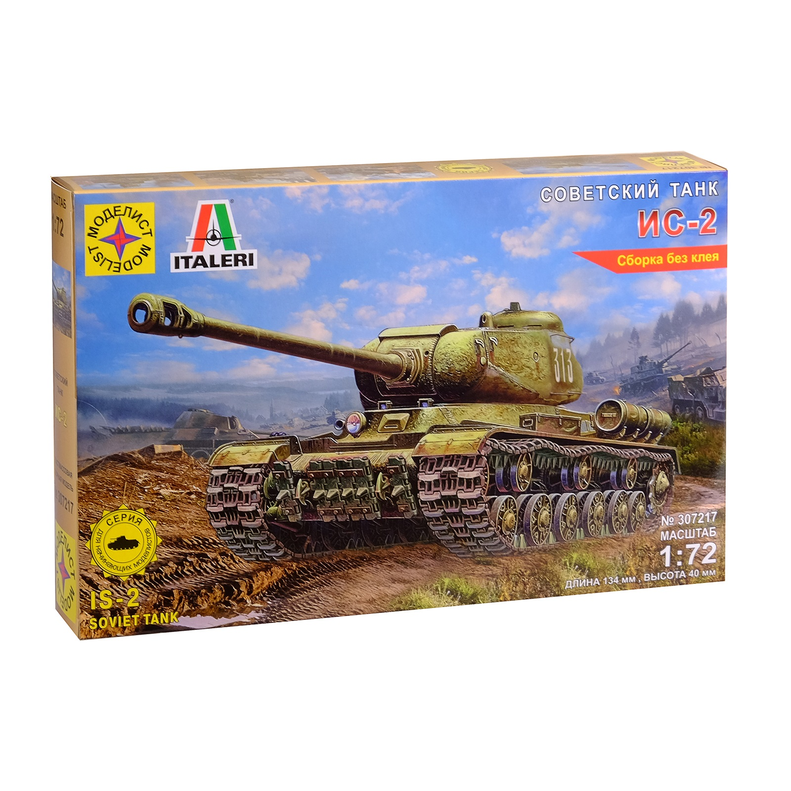 Сборная модель Советский танк ИС-2  (1:72)