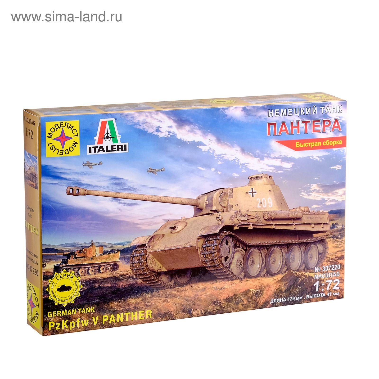 Сборная модель Немецкий танк Пантера  (1:72)