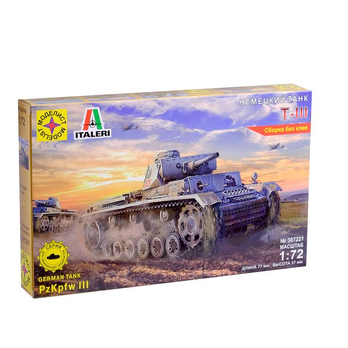 Сборная модель Немецкий танк Т-III  (1:72)
