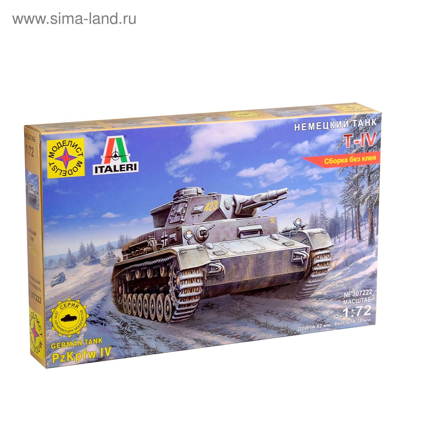 Сборная модель Немецкий танк Т-IV  (1:72)