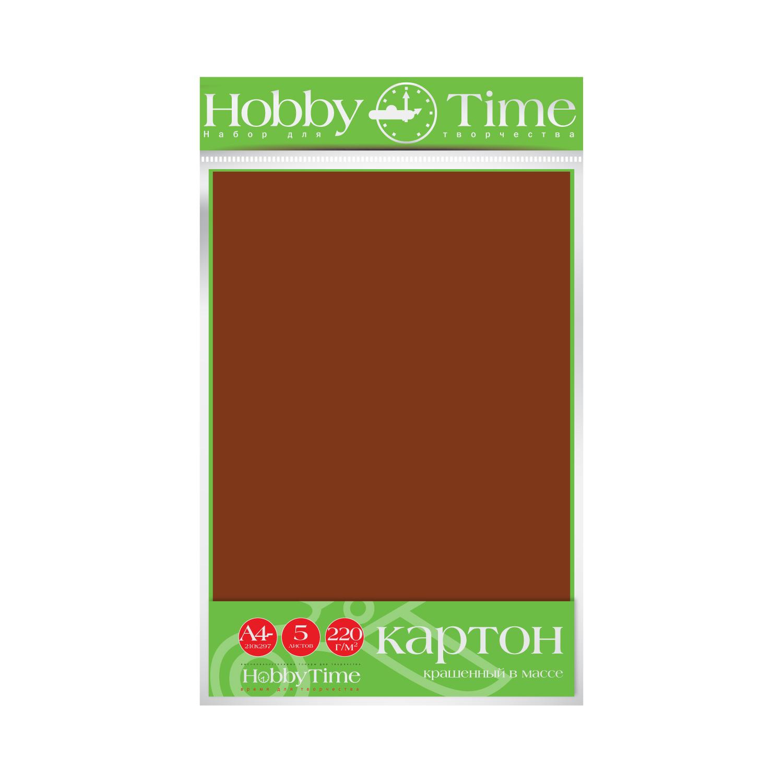 Картон крашенный в массе А4 5л, 220 г/кв.м, коричневый