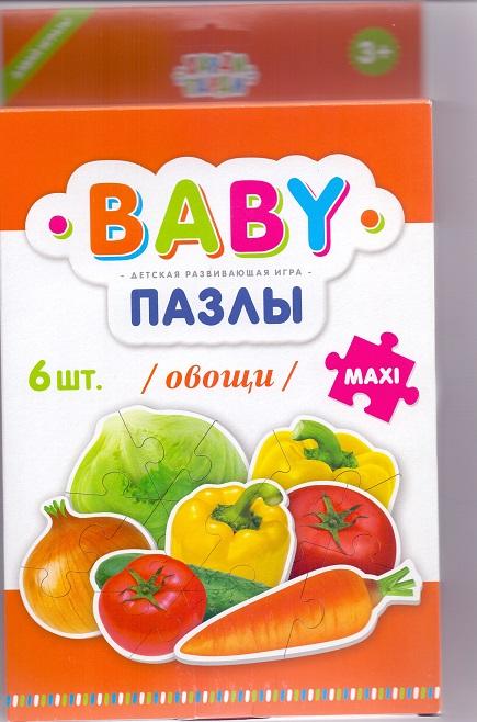 Пазл 6 BABY пазлы Maxi 390016 Овощи