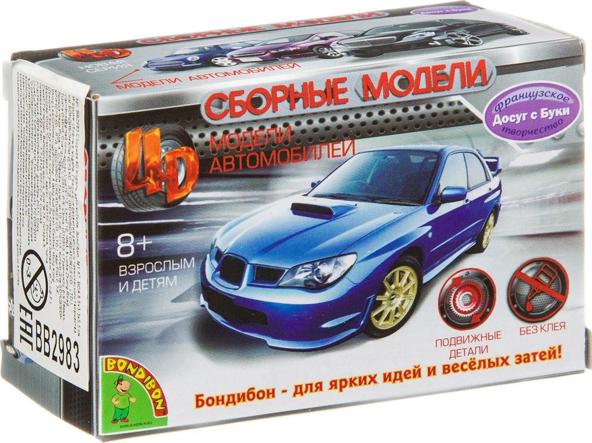 Сборная модель 4D Автомобиль 1:87 пласт
