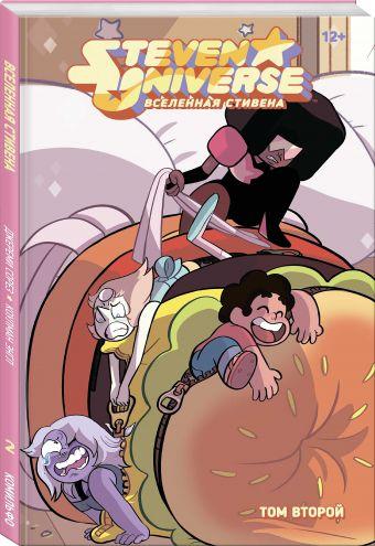 Вселенная Стивена: Том 2: Комиксы