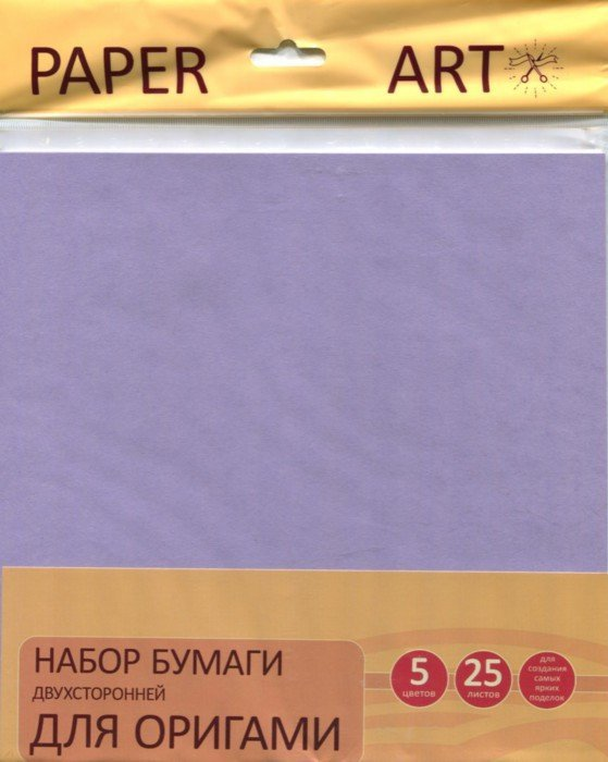Бумага д/оригами 20*20 25л 5цв Нежные тона двухсторон