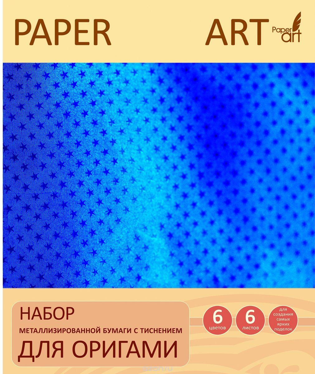 Бумага д/оригами 20*20 6л 6цв Переливы цвета металлизир