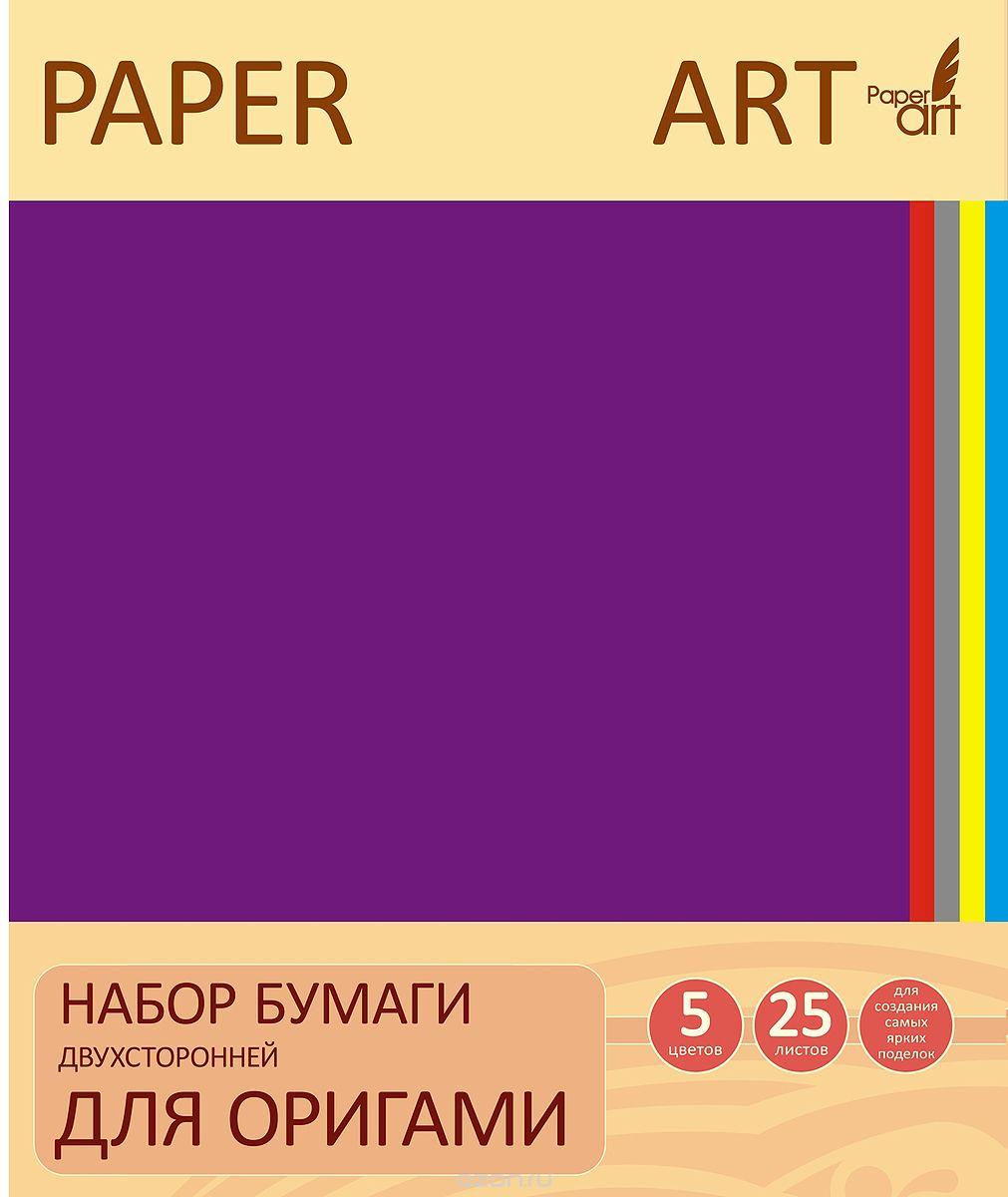 Бумага д/оригами 20*20 25л 5цв Классика цвета
