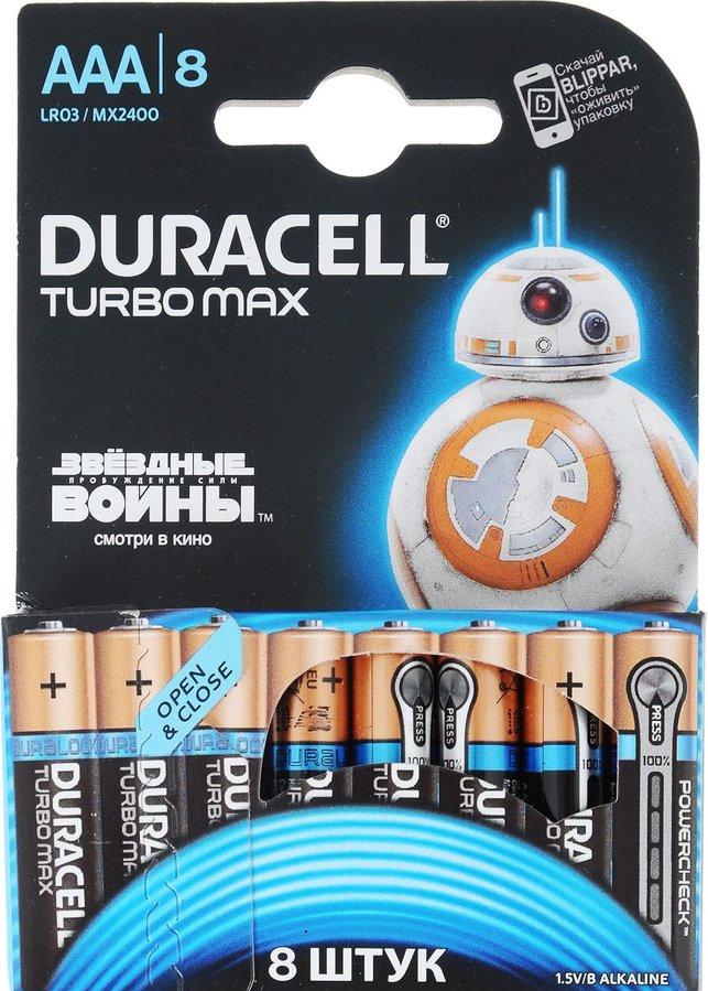 Батарейка DURACELL Turbo Max LR03 ААА (1ШТУКА) мизинчик