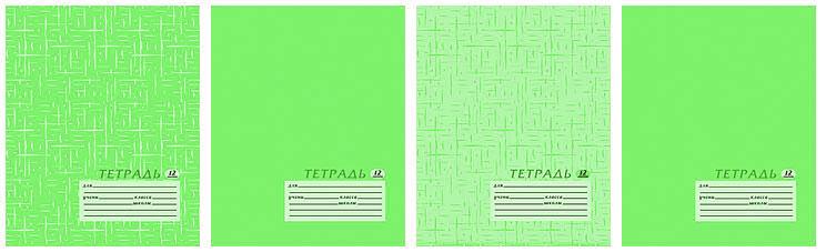Тетрадь 12л клетка крупная Текстура скругл