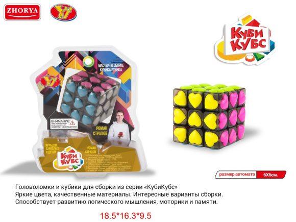 Головоломка Куб Сердечки, 6х6х6см