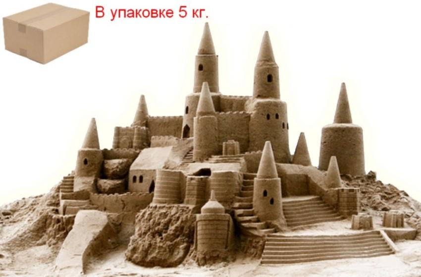 Песок Морской 5кг Домашняя песочница