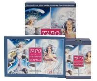 Таро Изменения Формы: Книга + 81 карта