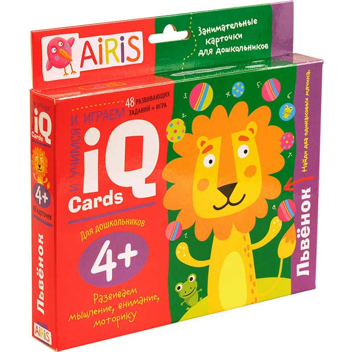 Набор занимательных карточек для дошколят. Львенок (4+)