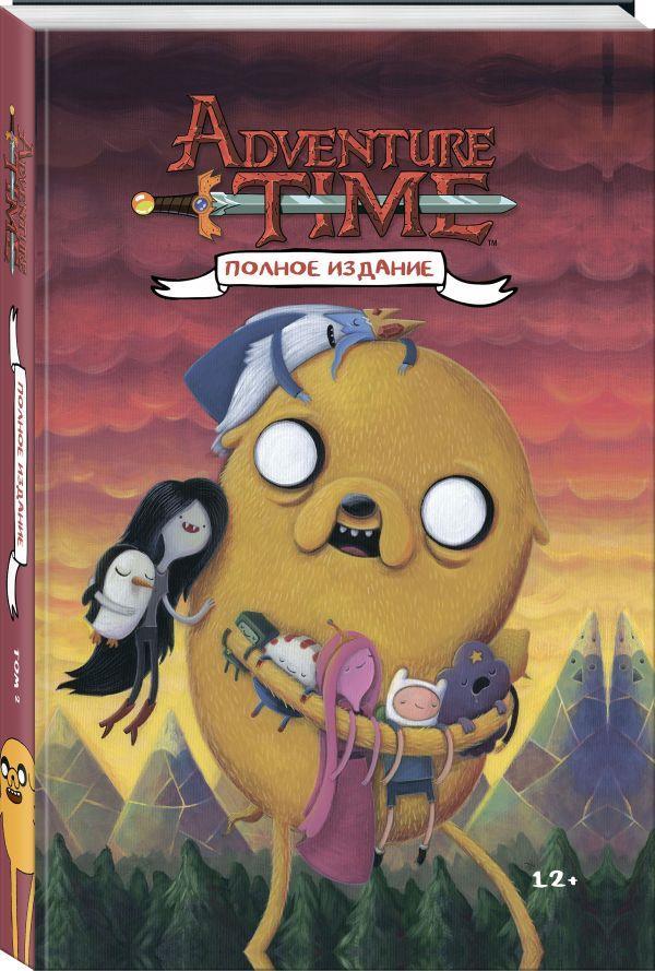 Время приключений: Полное издание: Том 2: Комикс