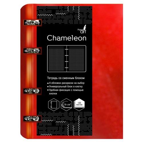 Тетрадь на кольцах Chameleon. Красный