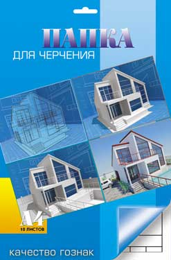 Папка для черчения А4 верт/рамка 10л 160гр Архитектура