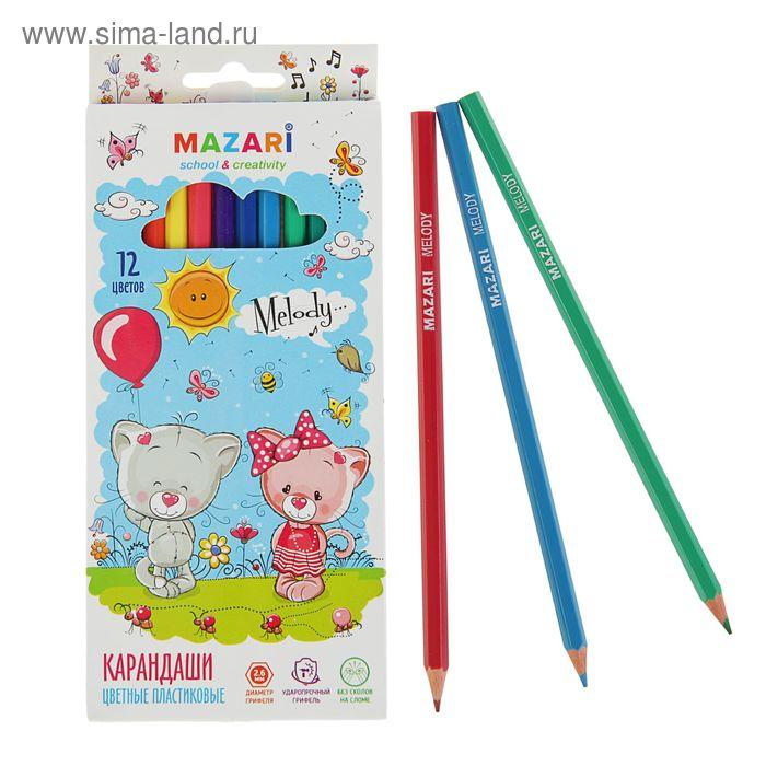 Карандаши цветные 12 цв Mazari Melody пластиковые