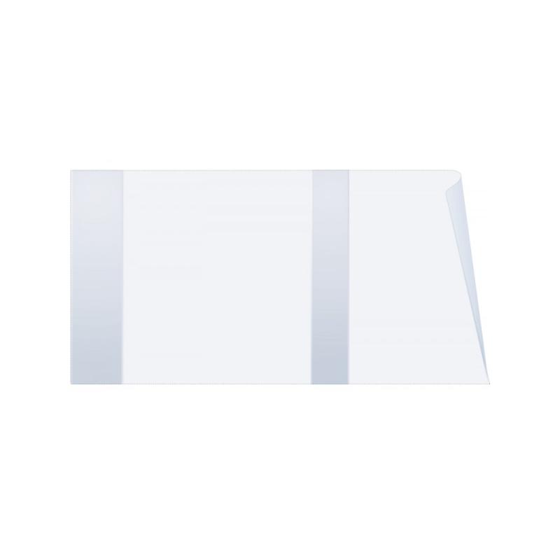 Обложка А4 для журнала прозрачная 180мкр 305*475