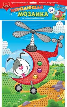 Мозаика самокл. мерцающая А3 Щенок на вертолете