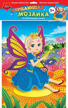 Творч Мозаика самокл. мерцающая А3 Маленькая фея