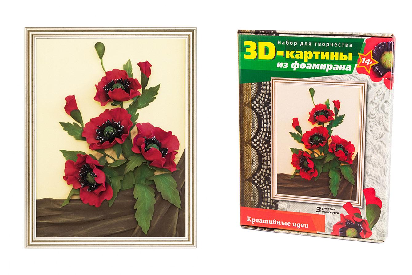 Творч Картины из фоамирана 3D 35*28 Маки