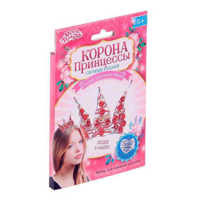Корона Принцессы Милашка + ободок