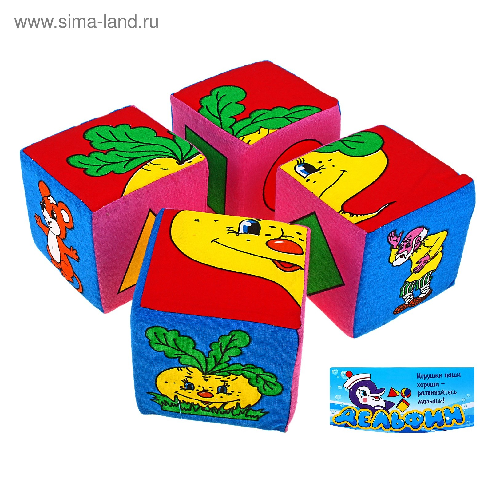 Кубики 8шт Учим буквы, цифры и знаки