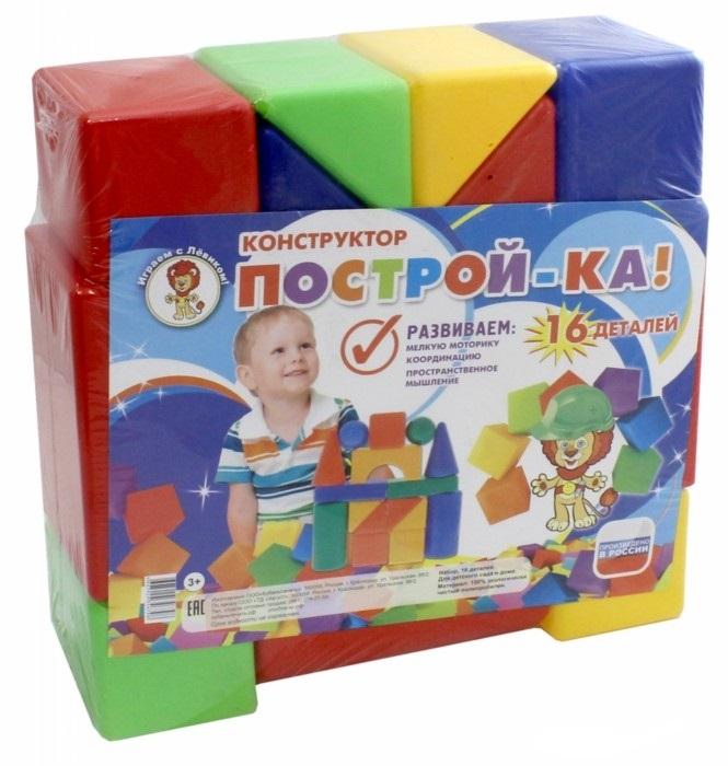 Конструктор Построй-ка! 16 дет. пласт