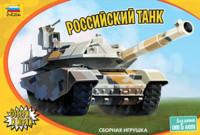 Сборная модель Российский танк 22 дет.