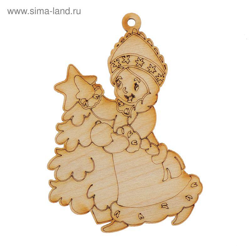 Заготовка из фанеры НГ Снегурочка 7х10 см