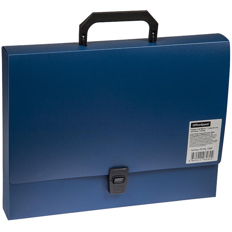 Портфель с ручкой 1отд Office Space синий