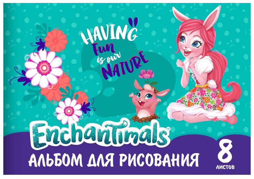 Альбом д/рис 8л Mattel Enchantimals 100г/м2