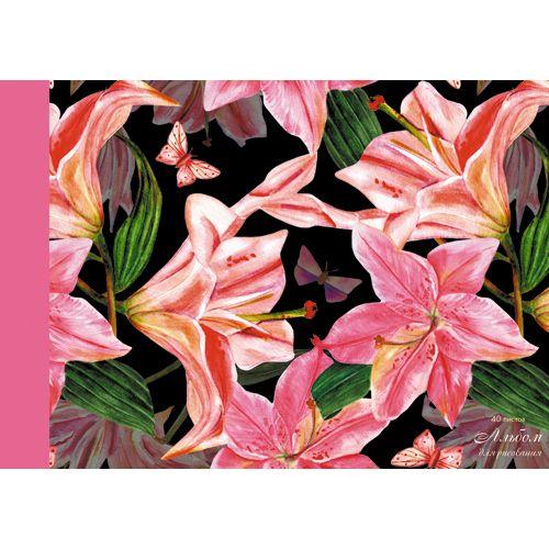 Альбом д/рис 40л Роскошные лилии склейка 110г/м2
