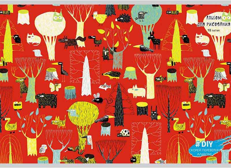 Альбом д/рис 40л DIY Collection. Сказочный лес (графика) 110г/м2