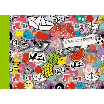 Альбом д/рис 40л Граффити (склейка) 110г/м2