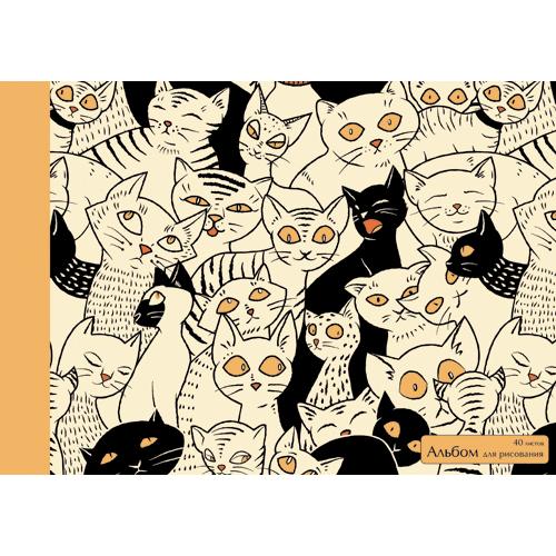 Альбом д/рис 40л Черное и белое (коты) (склейка) 110г/м2
