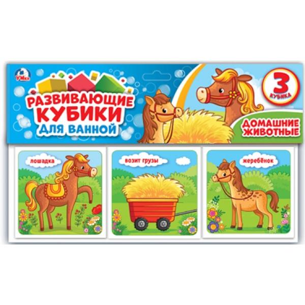 Развивающие кубики для ванны Домашние животные: 3 кубика