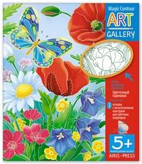 Набор контурных раскрасок: Цветочный карнавал: 3 основы