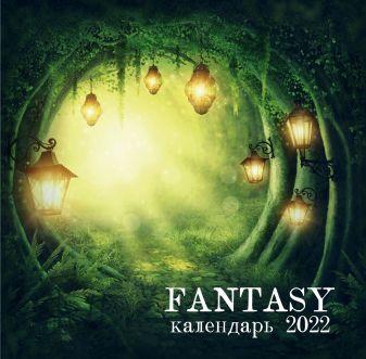 Календарь настенный 2022 Fantasy calendar