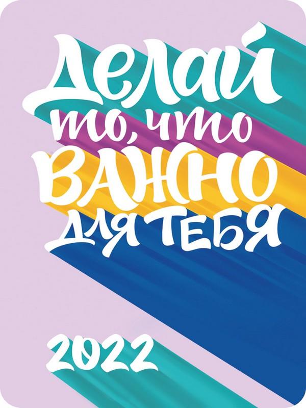 Календарь карманный 2019 Кк7 Знак года