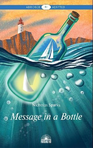 Message in a Bottle =  Послание в бутылке: Книга для чтения на английском я