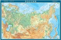 Карта Российская Федерация: Физическая (8 млн) антиблик. ламинация