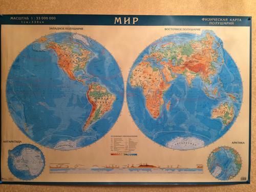 Карта Мир: Физическая крата полушарий мира 1:34 (антиблик. ламинация)
