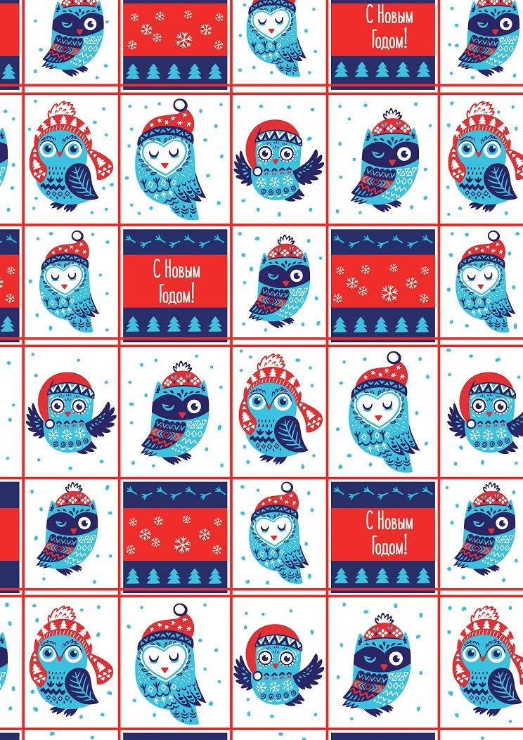 Праз Бумага упак. в рулоне НГ 70*100 Новогодняя Праздничные совы