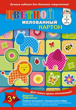 Картон цветной А4 7л 7цв мелов Зверята и цветочки одност папка