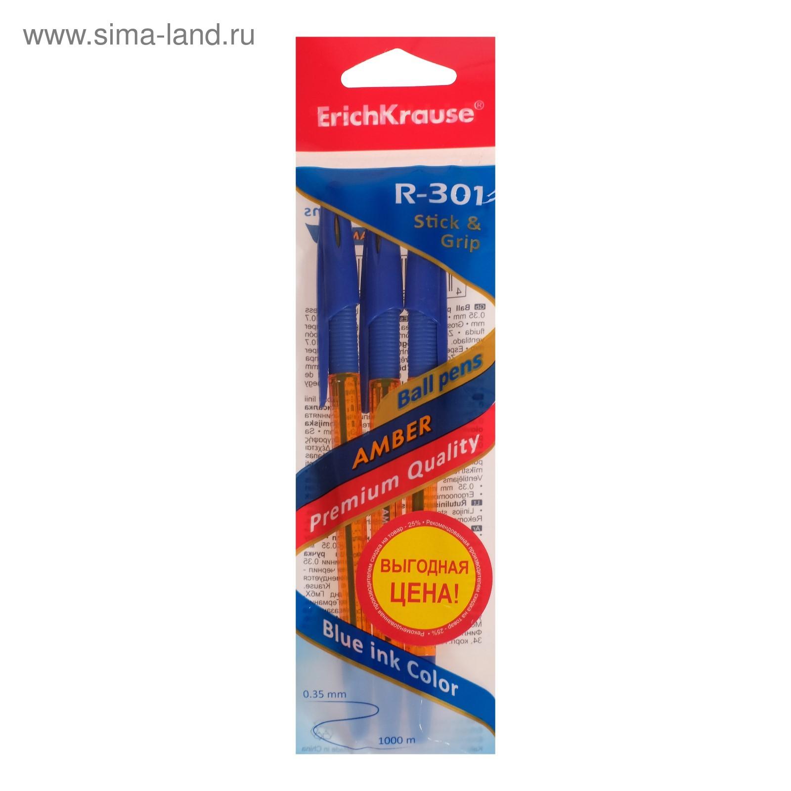 Ручка шариковая синяя EK R-301 Stick&Grip AMBER 0.7 оранжевый